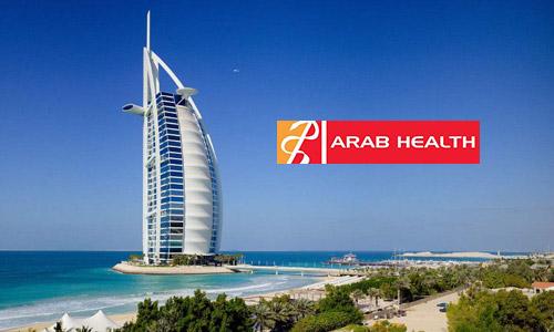 第44屆迪拜醫療展
